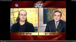 הראל סטנטון מתארח במבט עולמי (הטלוויזיה הישראלית)