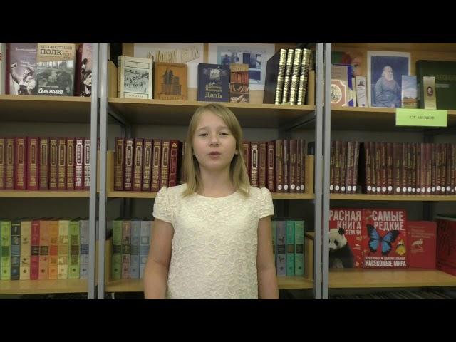 Филимонова Диана читает произведение «Молодость» (Бунин Иван Алексеевич)