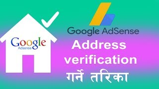 How to verify Google Adsense Address (PIN) verification from Nepal