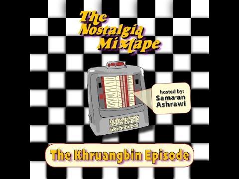 Khruangbin Interview on The Nostalgia Mixtape
