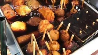 2017 台湾 コンビニで絶対食べたいアレ! thumbnail