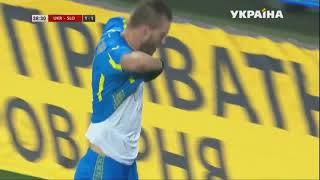 украина  Словакия 2:1 видео голов и обзор матча