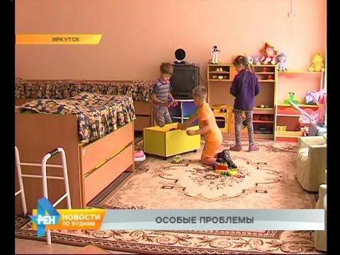 «Исчезновение» кабинетов в одном из детсадов Иркутска