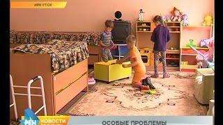 «Исчезновение» кабинетов в одном из детсадов Иркутска(, 2015-09-08T04:23:29.000Z)