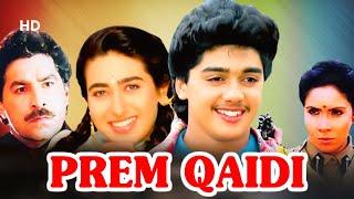 Prem Qaidi | Full Movie (HD) | Karishma Kapoor | Harish Kumar | Bharat Bhushan