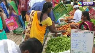|DHARMAPURI| 46லட்சத்திற்கு விற்பனையான 50டன் காய்கறிகள்