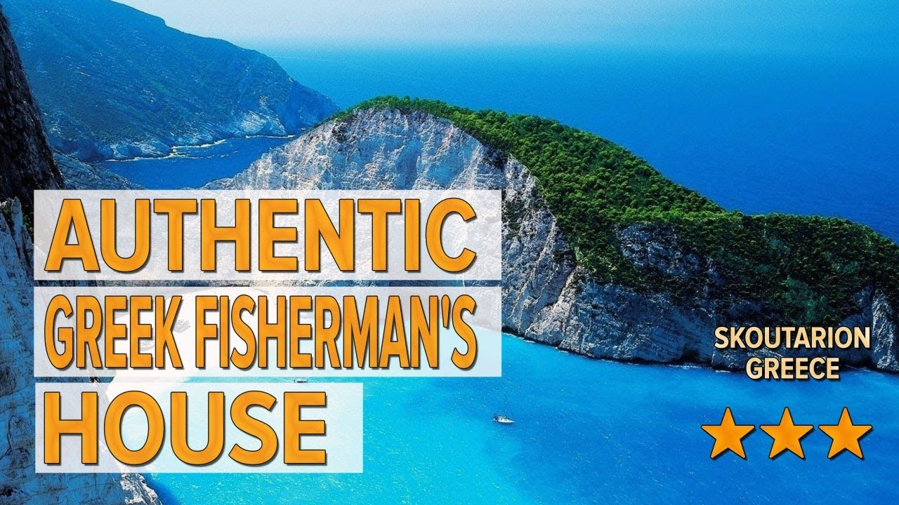 Authentic Greek Fisherman S House Hotel Review Hotels In Skoutarion Greek Hotels