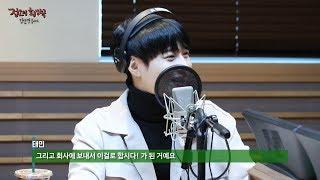 SHINee Taemin tells Day and Night work behind the scenes, 샤이니 태...