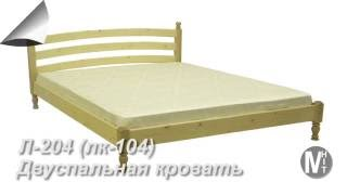 Кровати производителя