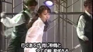Repeat youtube video 今井絵理子10歳 TRFのEZ DO DANCEを歌う
