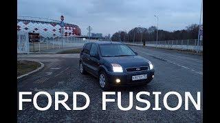 Тест драйв №1 FORD Fusion