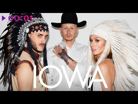 IOWA - TOP 20 - Лучшие песни