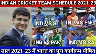 Indian cricket team schedule 2021-23| india upcoming series 2021| today cricket news| cricket update