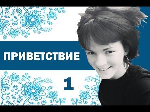 ArtOfWar Дроканов Илья Евгеньевич Пароль Тишина над