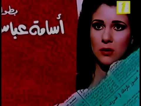 فيلم مصري قديم ممنوع من...