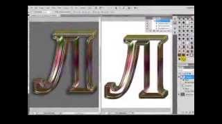 Создание блестящих 3d букв и цифр в фотошоп