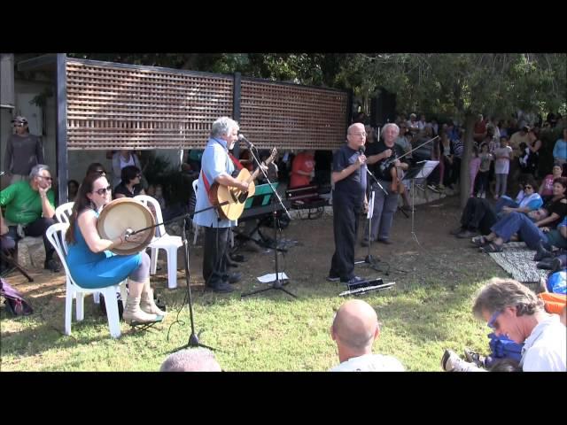 Irish Melody Band  - Elisha Avshalom sings Yodl