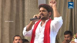 Janasena Supporter Venkata Satish Powerful Speech at #Janasena unITe Meeting   Pawan   New Waves