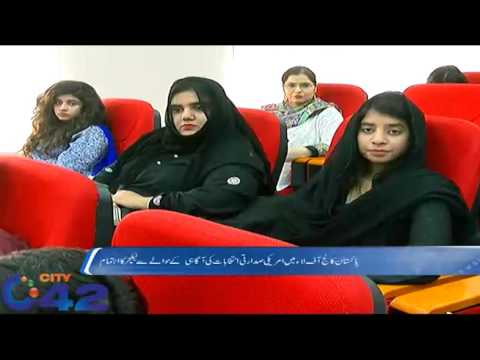 Pakistan college of law organized a seminar on US presidential elections 2016