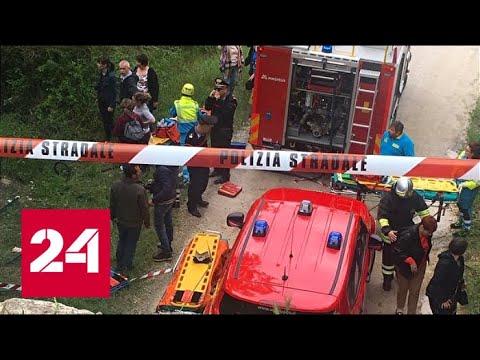 """""""Факты"""": трагедия в Тоскане: последние новости. От 22 мая 2019 года (20:30) - Россия 24"""