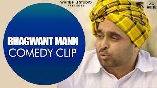 bhagwant-mann-comedy-clip-new-punjabi-comedy-clips-funny-punjabi-videos