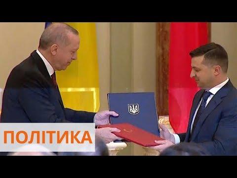 Реджеп Эрдоган и Владимир Зеленский встретились в Киеве: о чем договорились