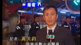 TVB-香港尖沙咀槍擊案新聞