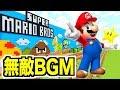 スターとった無敵マリオのBGM【マイクラ:Minecraft】SuperMario