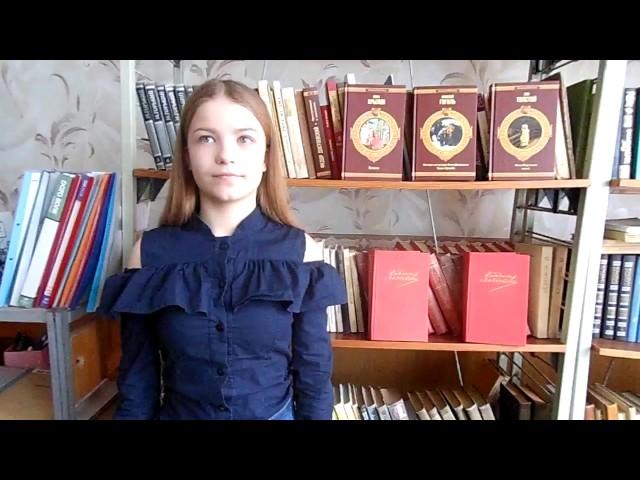 Изображение предпросмотра прочтения – СофьяМандзий читает произведение «Крым» В.В.Маяковского