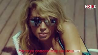 LОВОDА – Твои глаза [Если бы песня была о том, что происходит в клипе]