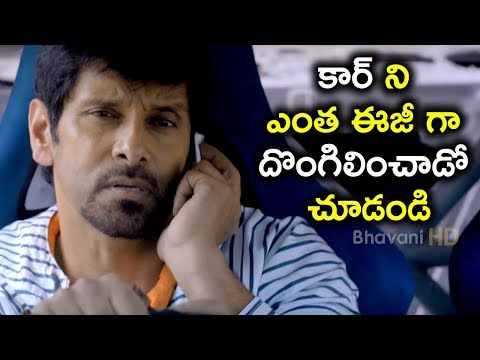 Pasupathy Comedy - Vikram Steals The Car - Ten Telugu Movie Scenes - 2018 Telugu Movie Scenes