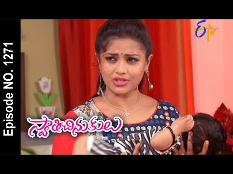 Swathi Chinukulu | 29th September 2017| Full Episode No 1271| ETV Telugu