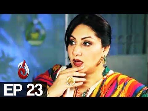 Kaash - Episode 23 - Aaj Entertainment