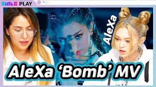 [K-Trends] ALEXA REACTS TO ALEXA - BOMB💣