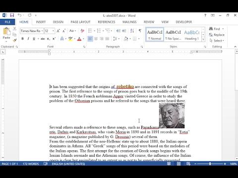 Примените стиль обтекания текстом Вокруг рамки для картинки в документе.