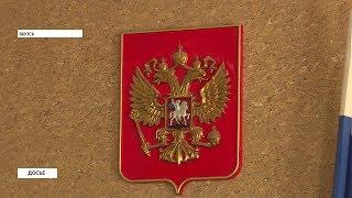 Информационная программа «Якутия 24». Выпуск 16.07.2019 в 15:00