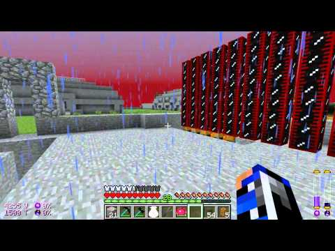 Minecraft - EEPower - Solar Powered Engine ... ? [S2E27]