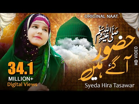 Hazoor Aa Gaye Hain | 12 Rabi ul Awal New Kalam | Naat 2018-9 - Syeda Hira Tasawar (Shah Production)