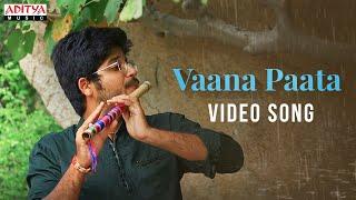 #VaanaPaata Video Song   Rakesh Reddy Nomula   Kenny Chaithanya   ESK Shiva Kumar