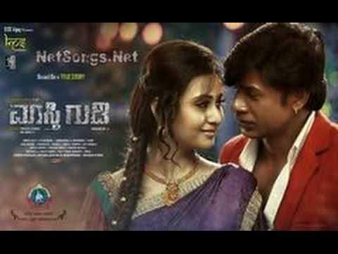 Maasthi Gudi Kannada Movie Ringtone