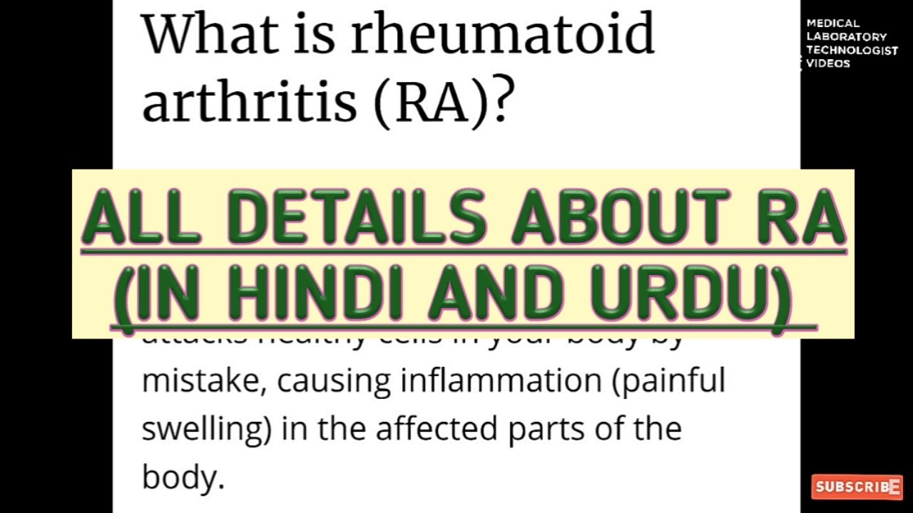 What Is Rheumatoid Arthritis Signs Symptoms Risk Factors Diagnosis Of Ra All Details In Hindi Youtube