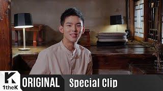 Special Clip(스페셜클립): Paul Kim(폴킴) _ Rain(비)