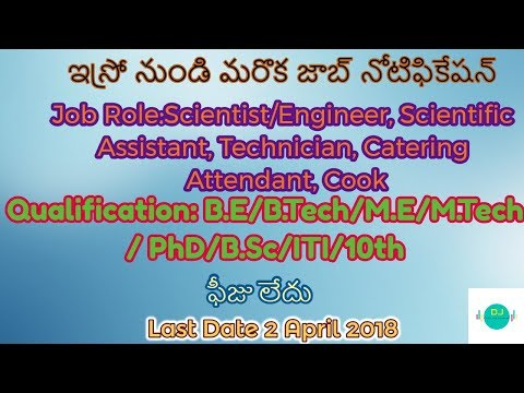 ISRO Latest recruitment | ISRO recruitment 2018 in telugu | ISRO jobs with 10th, 12th, degree, btech