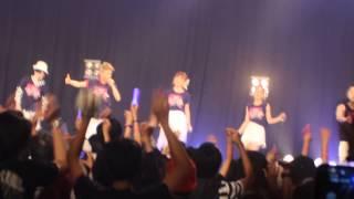 Gambar cover Konser AAA in jakarta- Wake up