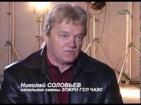 Воспоминания ликвидатора. Чернобыль 1986