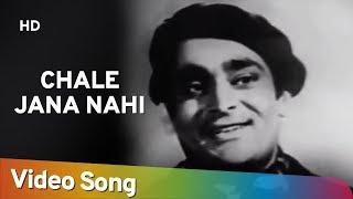 Chup Chup Khade Ho Zaroor Koyi Baat Hai(HD) | Bari Behen (1949) Song | Suraiya
