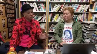猫舌SHOWROOM 豪の部屋 2018/12/4放送分 ゲスト:大槻ケンヂ 吉田豪さん...
