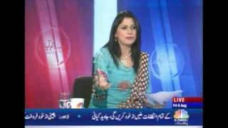 Islamabad Say Fereeha Idrees Pakistan President Asif Ali Zardari visit Britain  06 August-Part 0 2/2