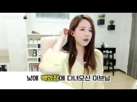 김이브님♥캠코더와의 첫 만남