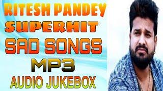 RITESH PANDEY SUPERHIT SAD BEWFAI  SONGS 🎶 MP3 //AUDIO JUKEBOX //रितेश पांडे